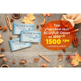 купить ACUVUE Oasys with Hydraclear Plus (18шт)