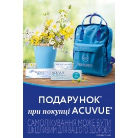 ACUVUE Oasys with Hydraclear Plus (12шт+рюкзак)