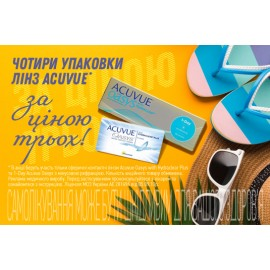 купить 1-Day ACUVUE Oasys with HydraLuxe (30шт)
