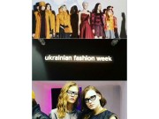 Дом оптики на Ukrainian Fashion Week!