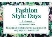 8-11 июня FASHION STYLE DAYS в Киеве!